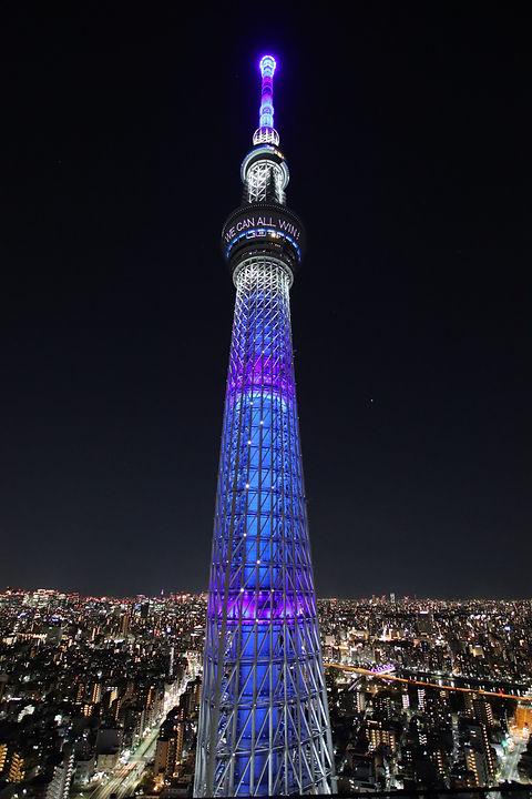 Tokyo Skytree©_1.JPG