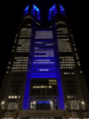 tokyo_metropolitan_government_4.jpg