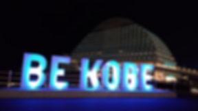 ADDED_be_kobe_2.JPG
