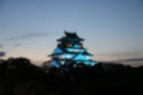 osaka_castle_1.JPG