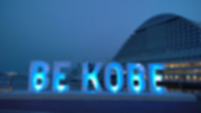 ADDED_be_kobe_1.JPG