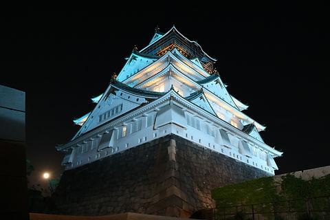 osaka_castle_2.JPG