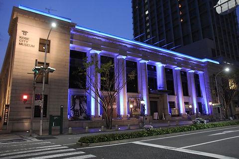 kobe_city_museum_1.JPG