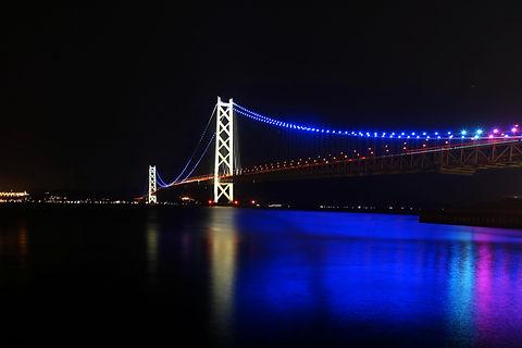 akashi_kaikyo_ohashi_bridge.jpg