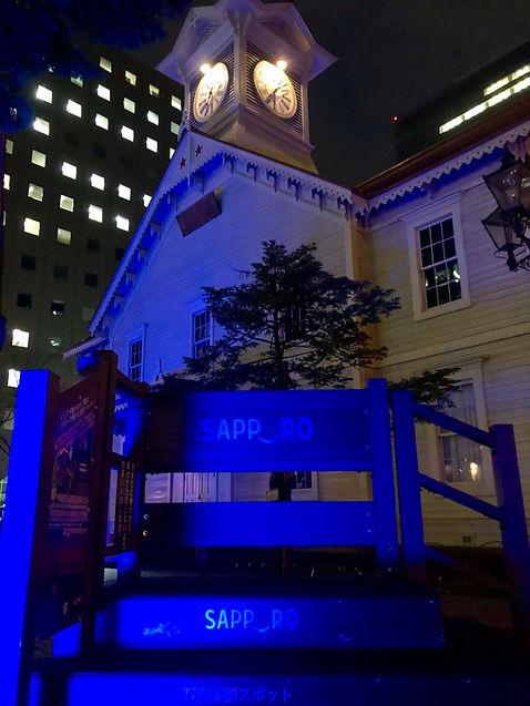 sapporo_clock_tower_SAPPORO_1.jpg