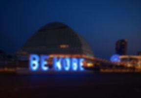 be_kobe_and_mosaic_big_wheel.jpg