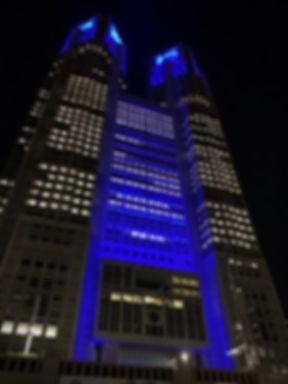 tokyo_metropolitan_government_1.jpg