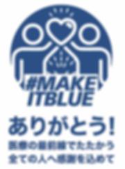ロゴ_ブログ用3.png