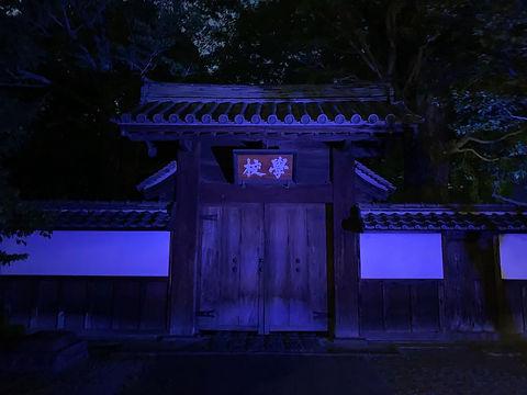 ashikaga_gakko_1.jpg