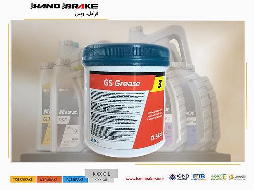 Kixx Grease 3(E) .5K