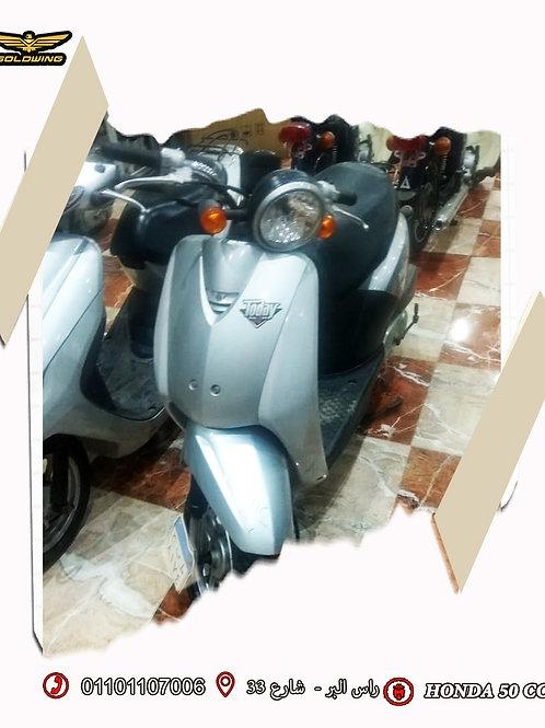 Honda 50 CC