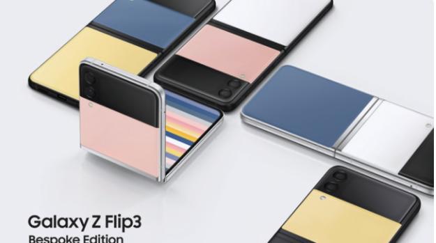 Samsung svela Galaxy Z Flip3 Bespoke Edition: il pieghevole diventa super personalizzabile