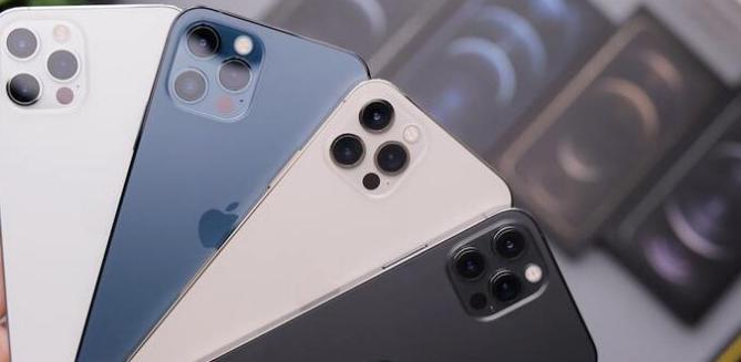 iPhone 13 data d'uscita in Italia, costo e caratteristiche