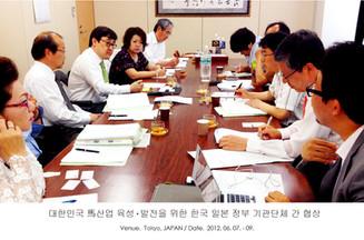 20120607-TWOO-센코팜-SOCE메인.jpg