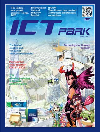 ICTpark