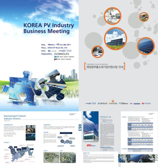 KOREA PV Industry Business Meeting