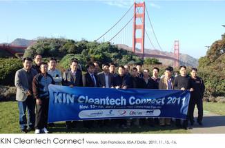20111115-TWOO-KIN-SOCE메인.jpg