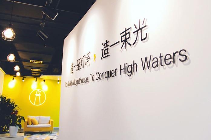 WeChat Image_20200617165103.jpg