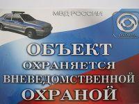 small_information_items_4694.jpg
