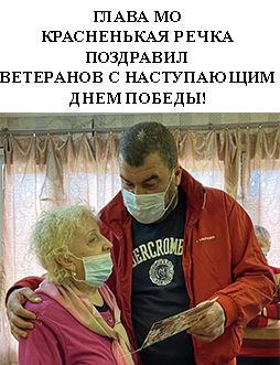 Интернет газета 04.05.2021.jpg