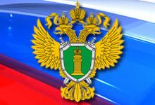 Прокуратура Кировского района г. Санкт-Петербурга разъясняет ответственность за продажу алкогольной