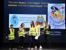 ЮИД КИРОВСКОГО РАЙОНА САНКТ-ПЕТЕРБУРГА – 10 ЛЕТ