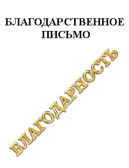 Интернет газета_16.09.2021.jpg