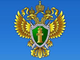 Прокуратурой Кировского района будет проводиться горячая линия