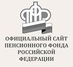 Официальный Сайт Пенсионного Фонда Российской Федерации По Санкт-Петербургу и Ленинской Области