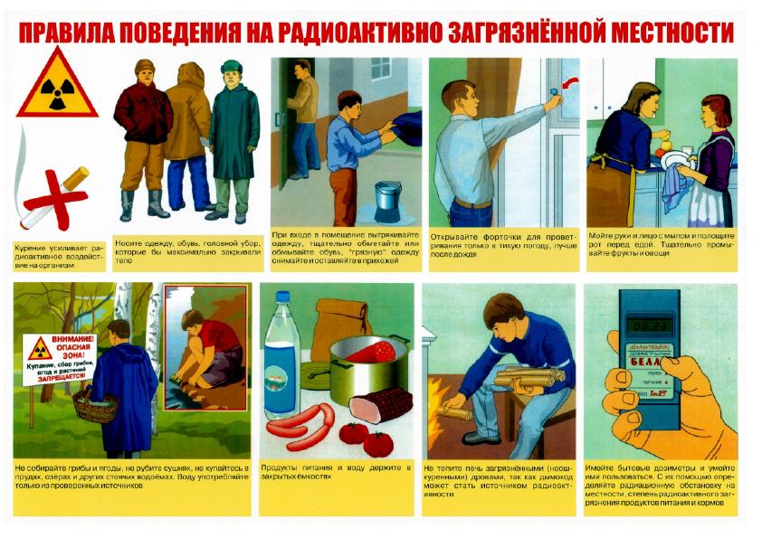 Плакаты_5.png