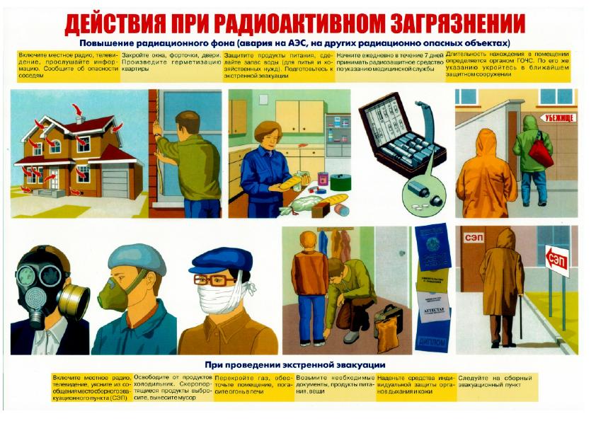 Плакаты_4.png