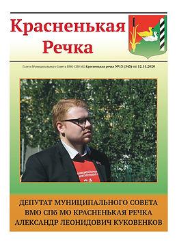 13-1_page-0001.jpg