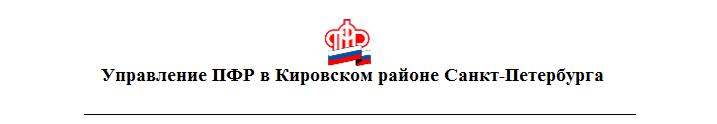 ПФР.PNG