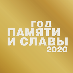 2020-06-01_08-08-57.png