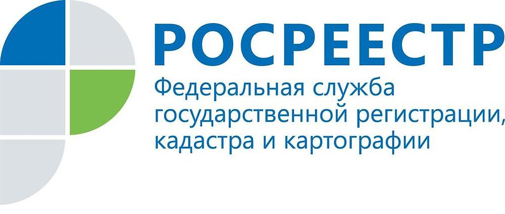 Росреестр.JPG