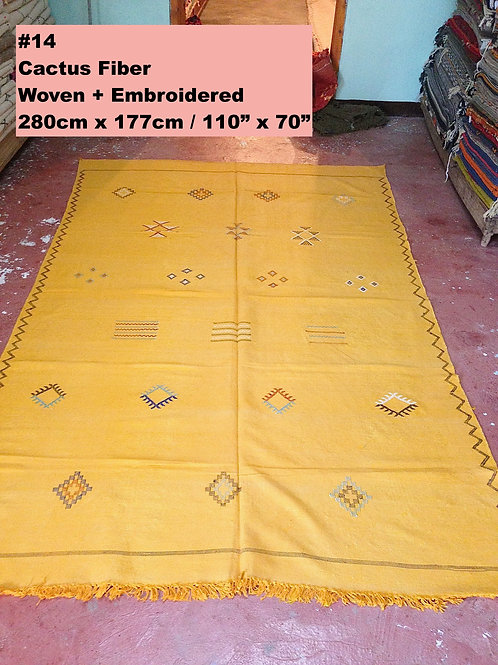 Gold Handmade Cactus Fiber Carpet - Animal Free, Sustainable Materials