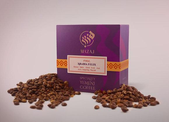 Arabia Felix - Yemen Coffee (Gift Box)