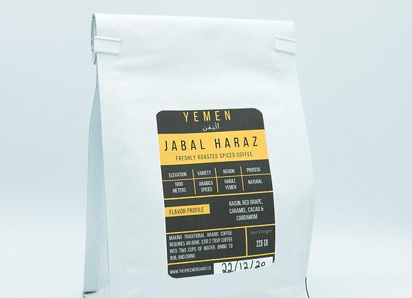 Yemen Spiced Coffee