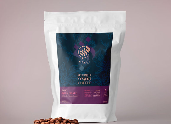 Haraz Rock Palace - Yemen Coffee (Dark Roast)