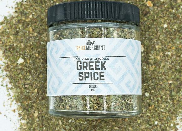 Greek Spice