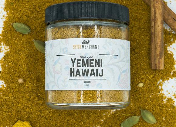 Yemeni Hawaij