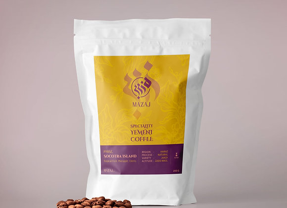 Haraz Socotra Island - Yemen Coffee (Medium Roast)
