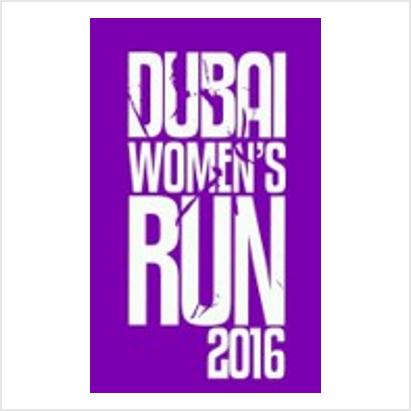 Dubai Women's Run