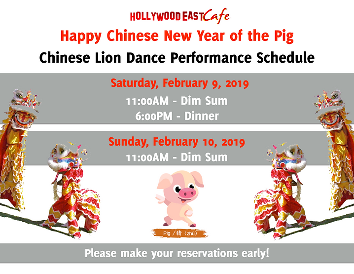Chinese Lion Dance Performance Schedule