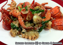 Twin Lobsters with Ginger & Scallion