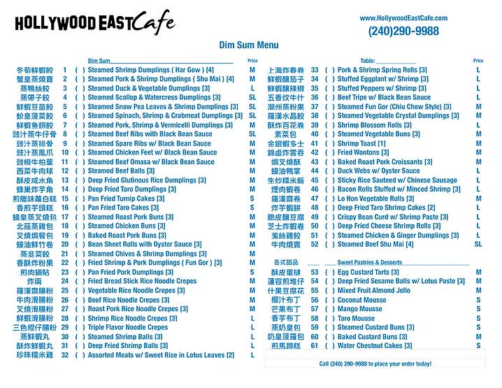 Hollywood East Cafe - Dim Sum Menu (For