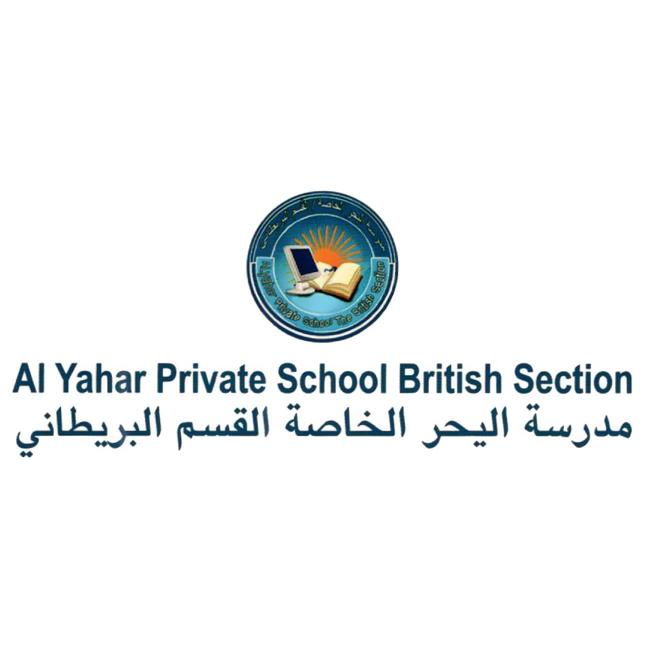 Al Raaya Specialist Medical Centre