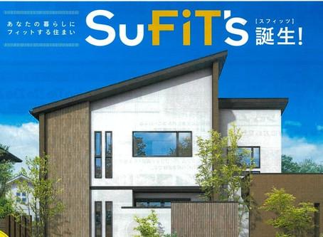 【新商品】SuFiT'sが誕生しました。