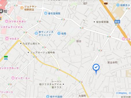 【土地情報】常磐線「柏」駅徒歩15分の駅近物件