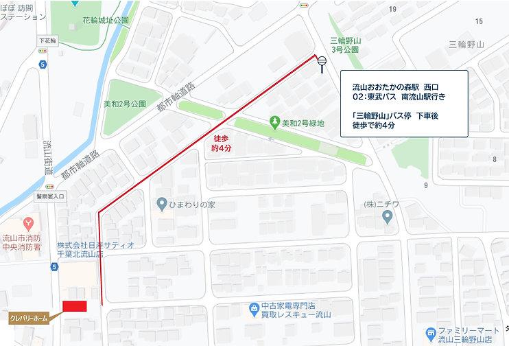 東武三輪野山バス停からの道のり2.jpg